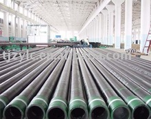 Grade X65 Carbon Steel Pipe