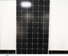 chinaland low voltage canvas solar panel