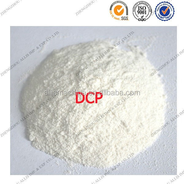 Wholesale price white granular dicalcium phosphate dcp for sale