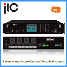 ITC T-6701 IP Network audio adapter for IP based PA system