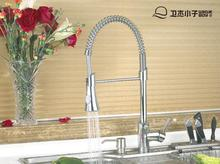 online shopping modern kitchen design mixer faucet, brass kitchen tap