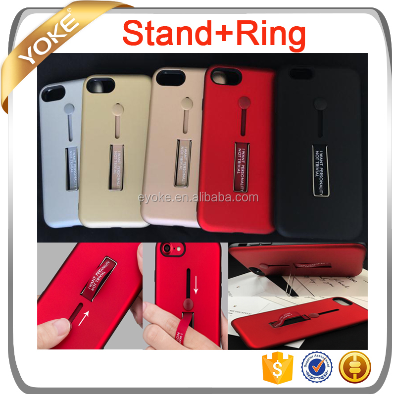 Stand and Ring <strong>Phone</strong> Shell 2 in 1 TPU PC Mobile <strong>Phone</strong> case for iPhone7 plus