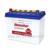Manufacturer In China Best Selling Super Quality Global Car Battery NS70 12V65Ah Dry Cell Charged Good Price