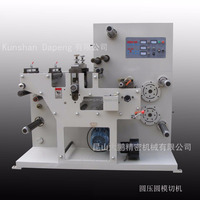 High Speed Rotary blank Label Die Cutting Machine