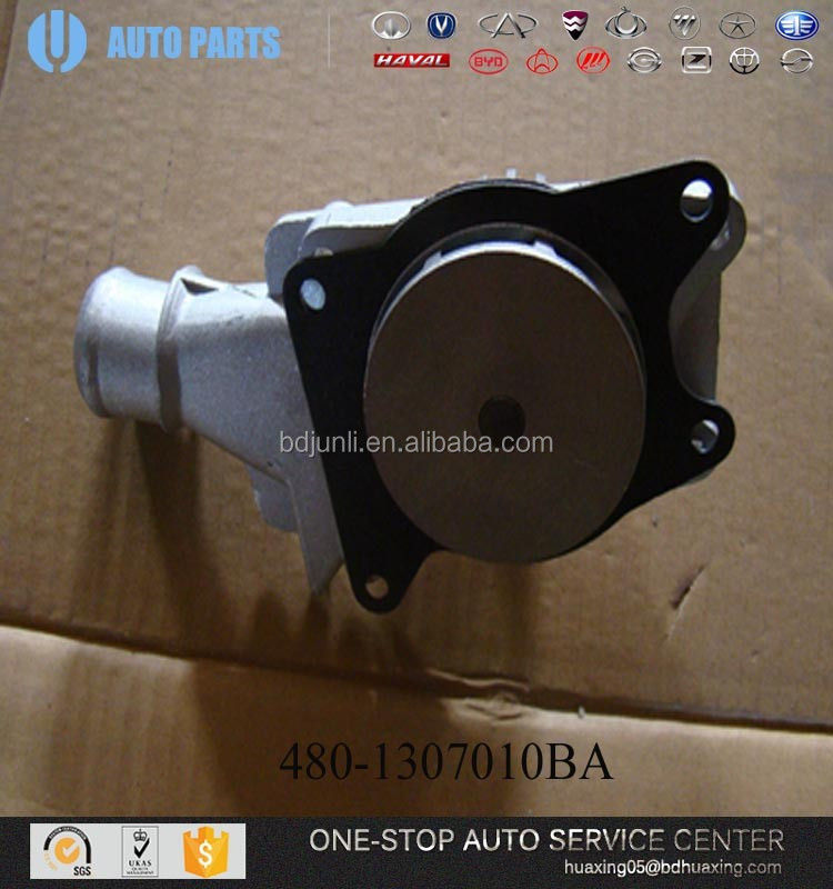 CHERY SPARE PARTS 480-1307010BA WATER PUMP ASSY auto spare parts car chery accessories