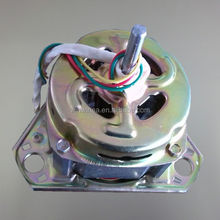120W Washing machine motor