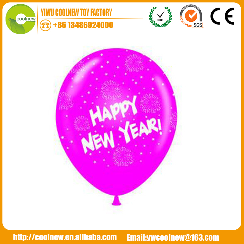 Printed Happy new year very cheap pegasus toys latex balloon, balloon vending machine