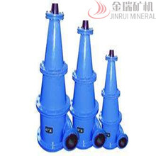 Suppliers Mini Produced liquid centrifugal separator Cyclone Sand Hydrocyclone Separator Manufacturers Price
