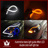 auto accessories guangzhou light-guide strip decoration for headlight