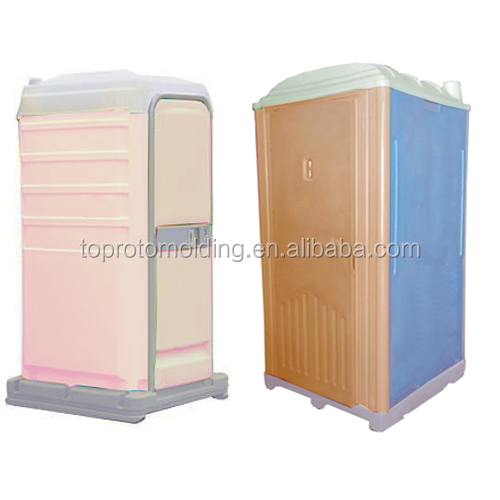 Portable HDPE Restroom Portable of China