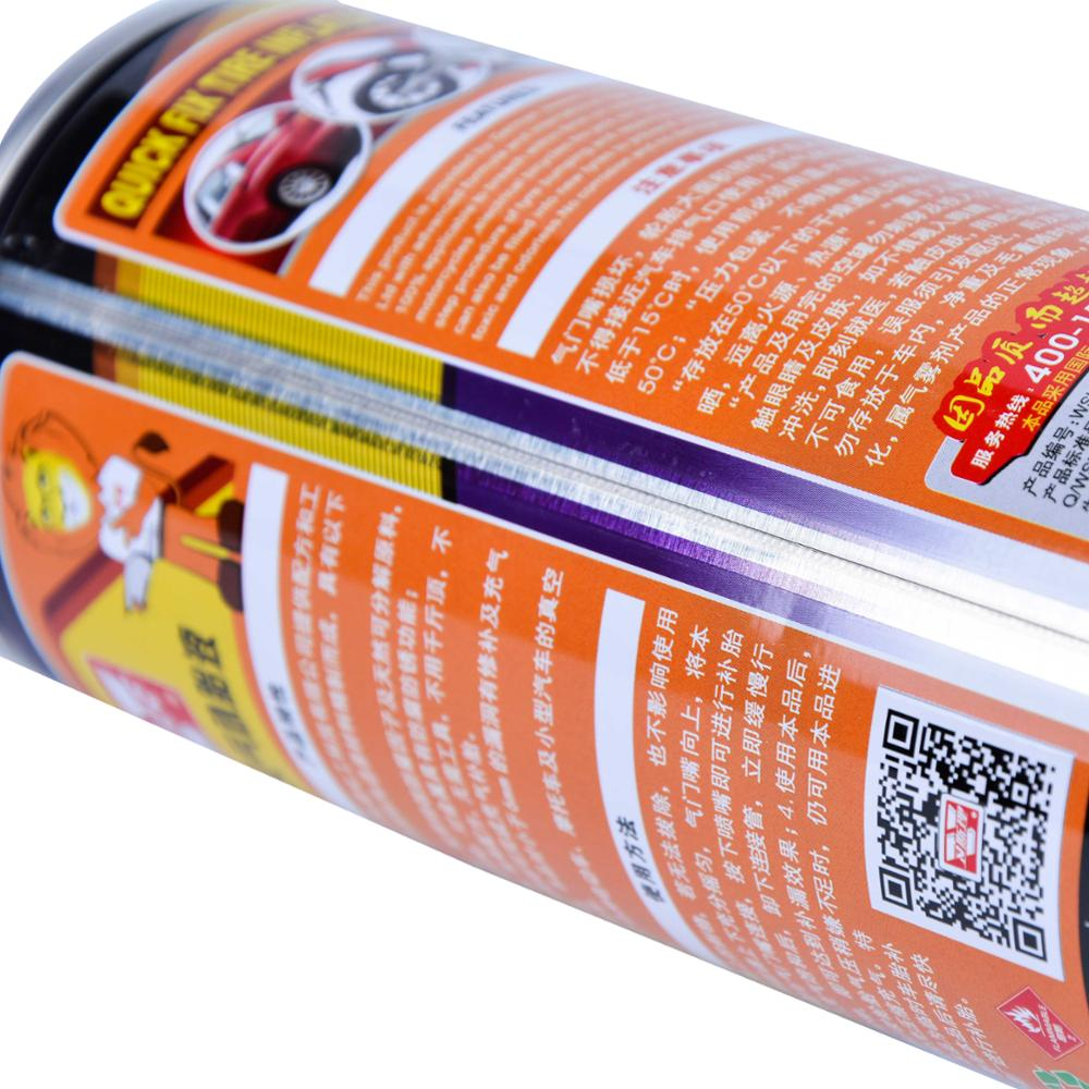 Hot Sale Empty Tin Can Aerosol Spray for table board wax