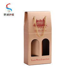 OEM custom design cheap cardboard wine box