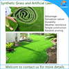 Cheap synthetic artificial grass for landscape lawn