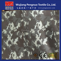 army printed camouflage polyester oxford fabric for military uniform and army tent fabric