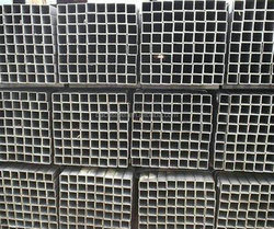 Square steel pipe prices surplus center buy chinese products online