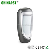 Pet Immunity infared Outdoor sensor Waterproof move sensor PST-DG85