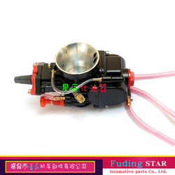 Good quality PWK Japan tech OKO motorcycle carburetor for NSR 24-34mm