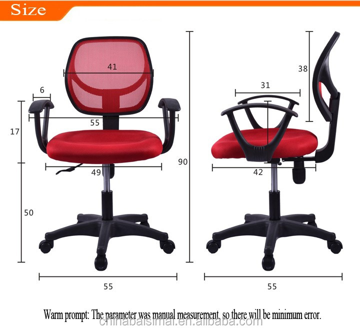 S02# High quality mesh chair, staples office chair sale, office chair manufacturer