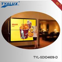 UHD 3.7mm Ultra Narrow Bezel LCD Video Wall for Public Information Display with display port