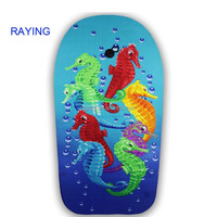 Swim body board surfing board kids balance board