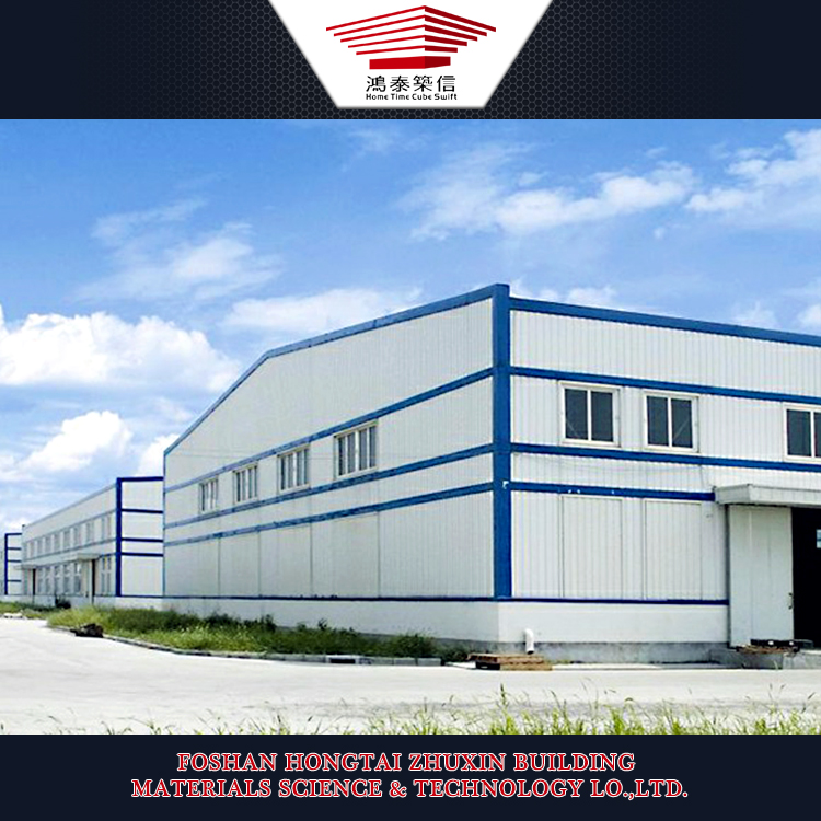 Mini Bonded Steel Structure Warehouse