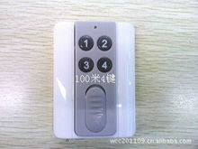 Automatic Home/Car/Garage/Rolling Door Opener MC0006