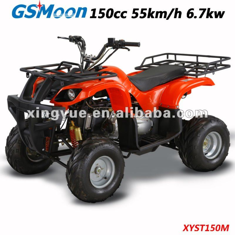 High-powered style china cheep 150cc QUAD