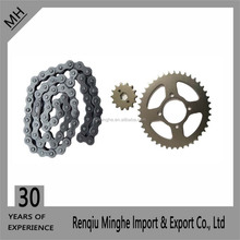 Motor bike 41x14T sprocket and 420-104L chain for Motorcycle Sprocket Chain Set
