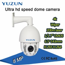 22x zoom Onvif h.265 8mp ip ptz camera with Intelligent wiper