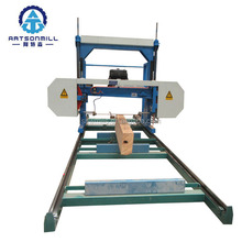 cheap diesel engine portable band sawmill made in China