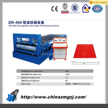 energy efficient steel wool making machine steel plate cutting machine stainless steel writing machine hebei cangzhou