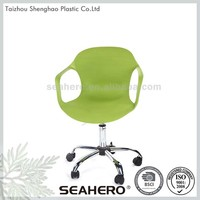 Business Partner Wanted Hot Sale Competitive Price Office Furniture For Tall People