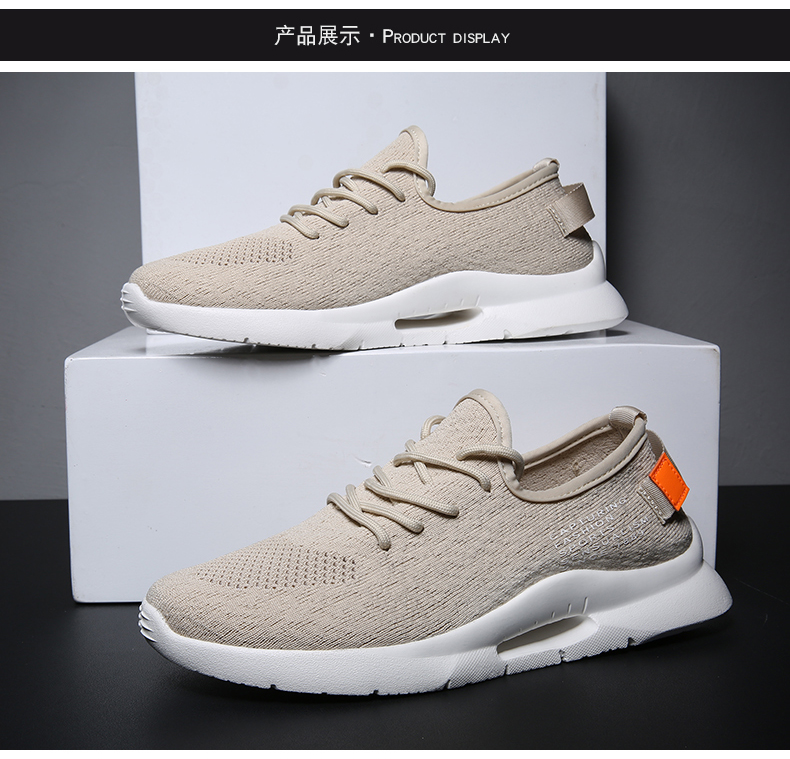 2018 New Lightweight Breathable Customized Mesh boys and girls Casual Running Sports Shoes
