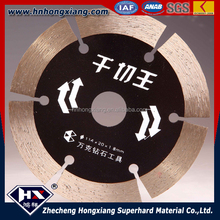 Sharp angle grinder sintered diamond blade 115, 125,150, 180, 200, 230