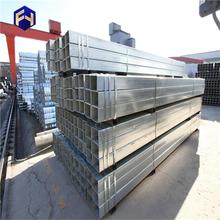 online shopping ! gi steel s275 galvanized black shs square hollow section size range with CE certificate