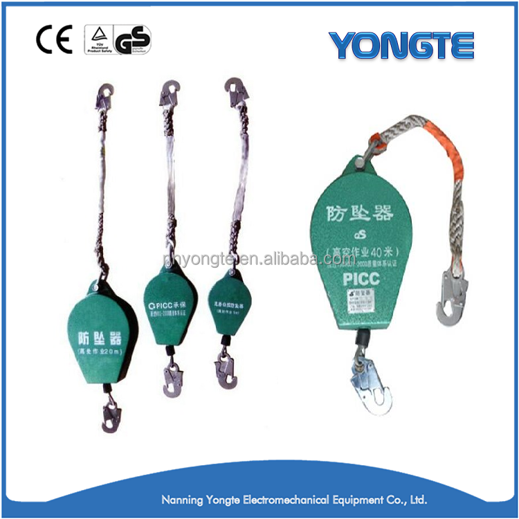 Hot Sale Good Price Safety Fall Arrester