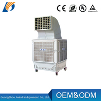 Alibaba China large air volume portable outdoor restaurant evaporative air cooler for wholesale