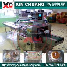 bread pillow auto packing machine