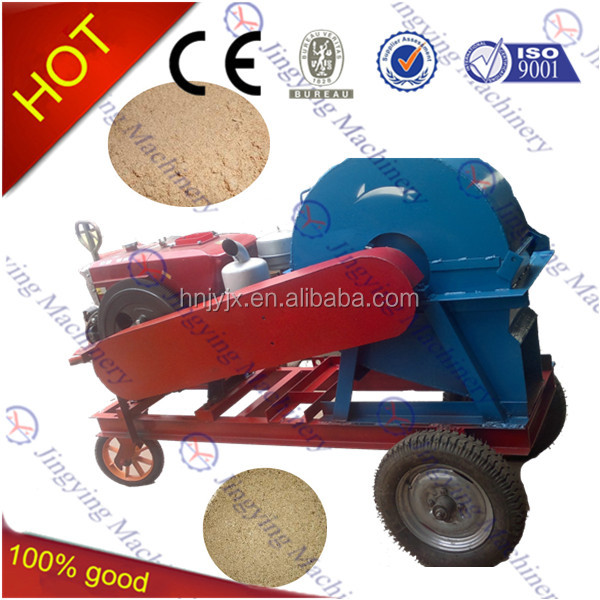 Tractor heavy duty tree wood crusher chipper