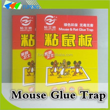 Fupeng Hot Selling Super Sticky Mouse Board Trap Mice Board