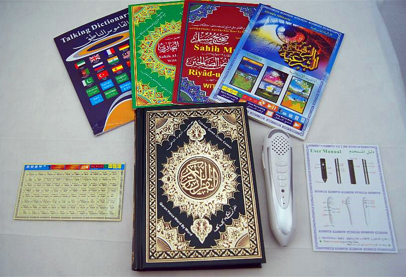Arabic kid learning Quran talking pen more than 25 language translations French, English, Urdu, Spanish. German