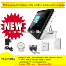 2012 New and Hot! Quadband wireless control panel gsm alarm systems with LCD display and Touch keypad(YL007newM2BX)