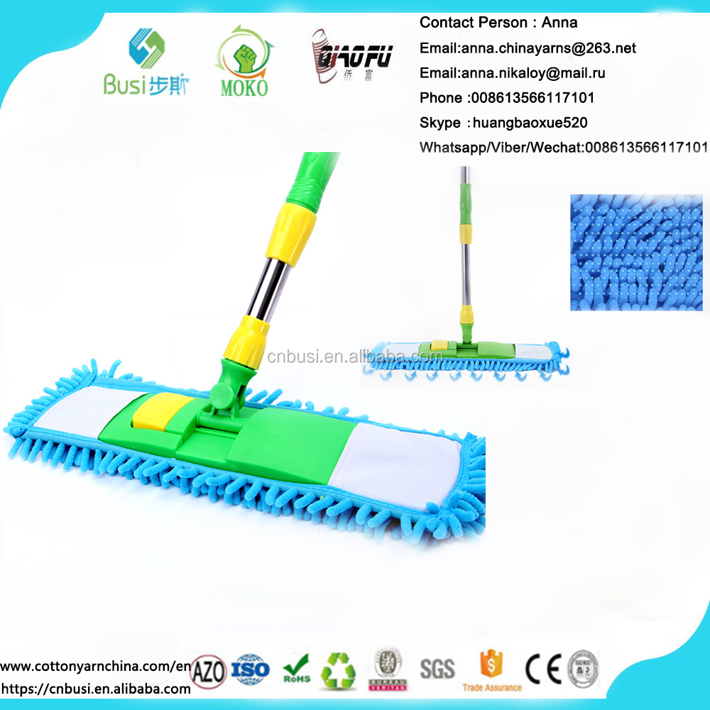 Polyester Microfiber Mop Head Material and Cleaning Handle Type Dust Mop Refills