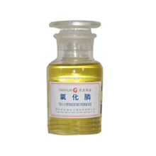 China Tris-1-(2-methylaziridinyl)phosphine oxide(CAS:57-39-6)