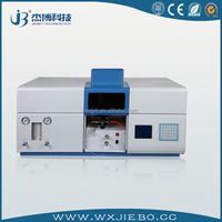 AA320N Atomic absorption spectrometer
