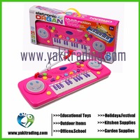 Music Toy Baby Toy Piano Electronic Keyboard Organ Musical Toys Instrument for Children Kids Educational Electric Toy