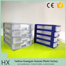 most practical non-toxic pp storage box plastic chest of drawer