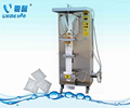 Bagged thermoforming filling sealing machine