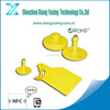125khz / 860~960mhz China lowest price animal ear tags for cow/ pig/ sheep/ cattle