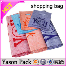 YASON floral brocade frosted plastic shopping bagsplastic shopping bags with soft loop handle2014 100% bio-degradable plastic sh